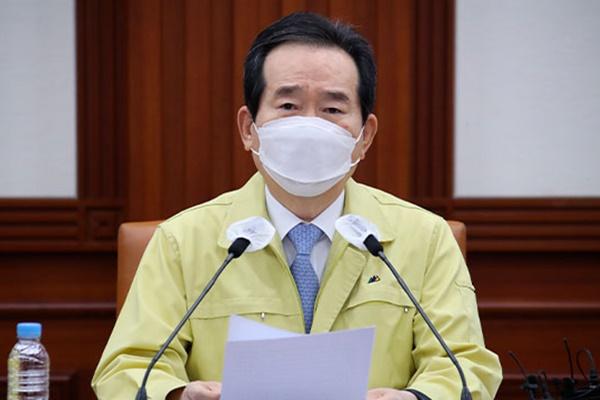 Thủ tướng Hàn Quốc: