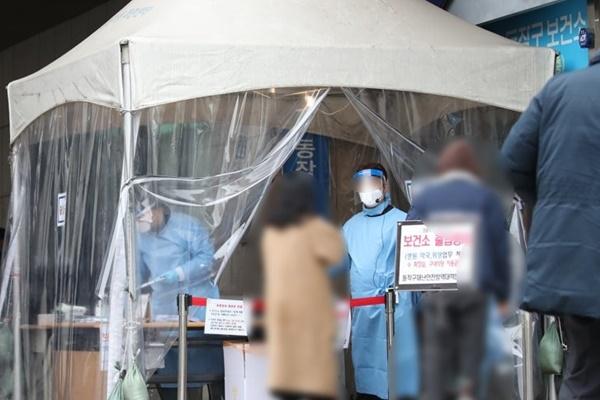 Südkorea meldet 382 neue Covid-19-Fälle