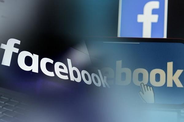السلطات الكورية تفرض 6.7 مليار وون غرامة على فيسبوك