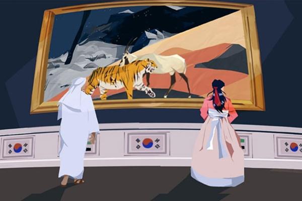 لوحة بعنوان عالمان تفوز بالجائزة الكبرى في مسابقة كورية إماراتية للرسم