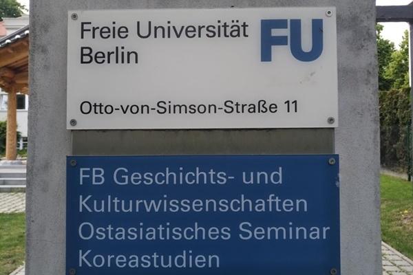 Zentrum für menschliche Entwicklung auf Grundlage von Koreanistik an Freier Universität Berlin gegründet