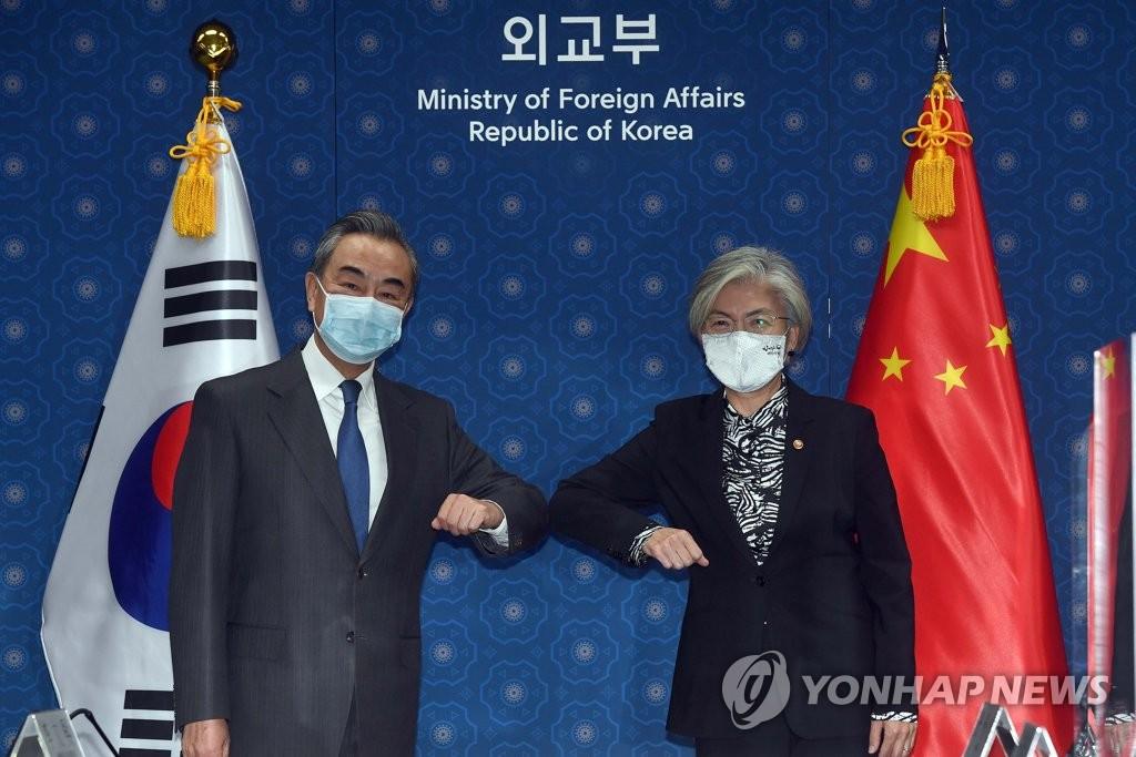 محادثات بين وزيري خارجية كوريا والصين اليوم