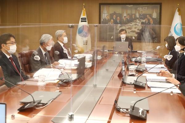 韩央行维持基准利率0.5%不变  今年韩经济增长预期上调至-1.1%