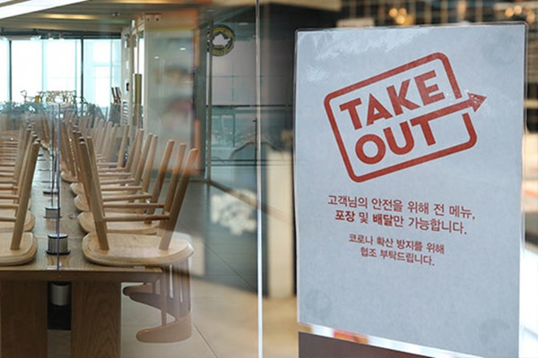 Eating in Cafes Could Be Allowed from Monday