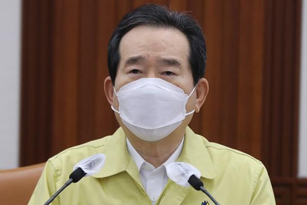 丁世均:韩新冠新增病例连续两天超500例 情况紧迫