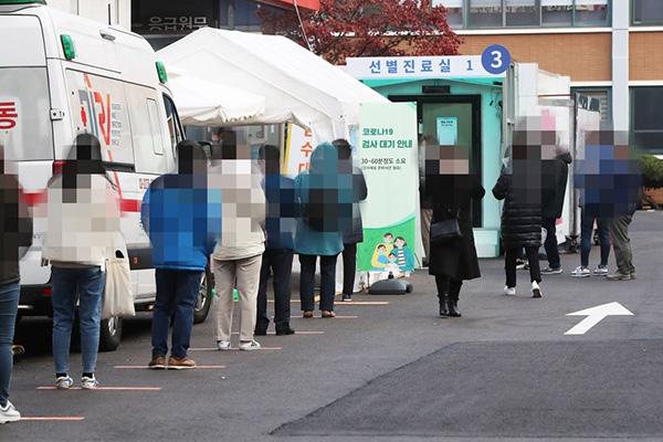 Südkorea meldet zweiten Tag in Folge über 500 neue Covid-19-Fälle