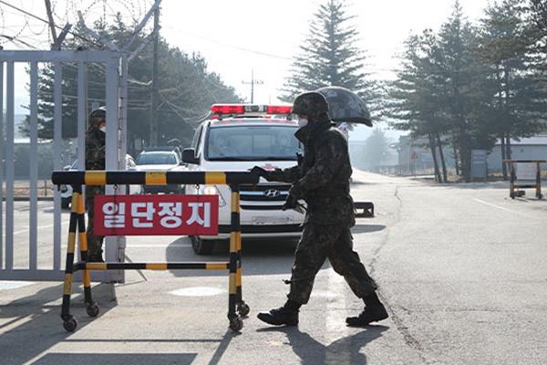 Quân đội Hàn Quốc kiểm soát nghỉ phép của binh lính đến hết ngày 7/12