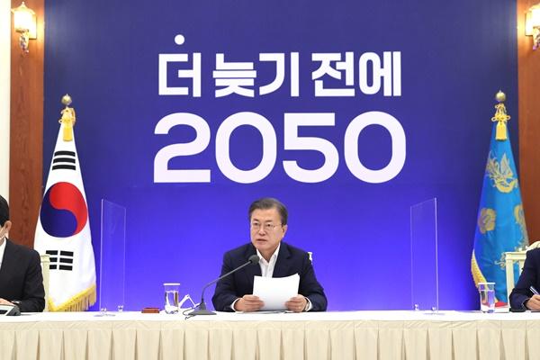 Corea creará un comité presidencial para lograr neutralidad de carbono