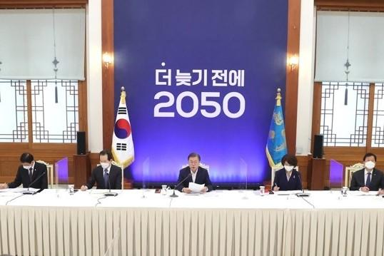 Moon Jae-in annonce la création du « Comité de neutralité carbone 2050 »
