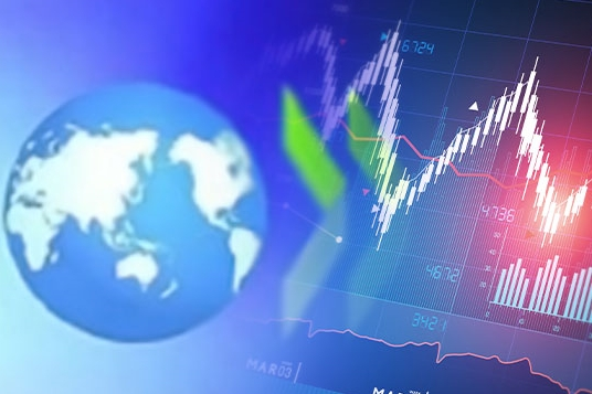 ОЭСР понизила прогноз экономического роста РК