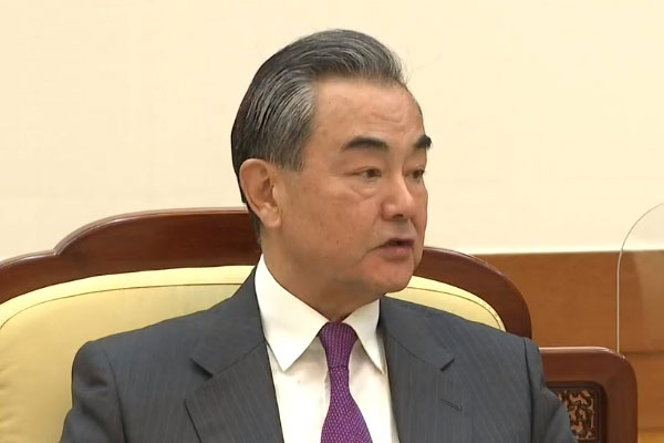 'Wang Yi Opposed New Cold War in Talks with Moon's Adviser'