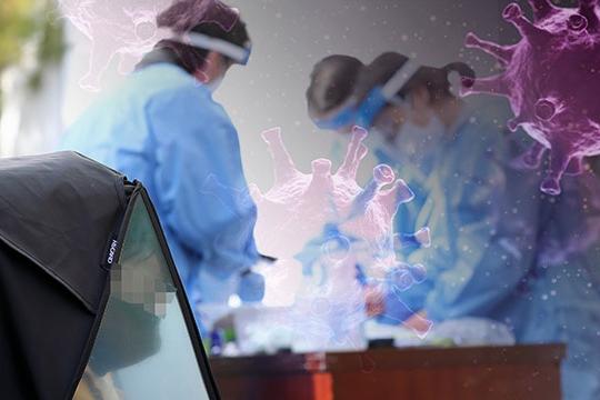 16 tỉnh, thành phố trên toàn Hàn Quốc phát sinh ca nhiễm COVID-19 mới