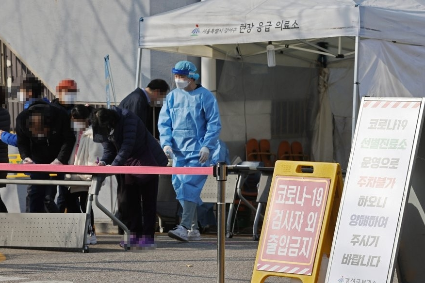 新型コロナ 釜山では病床不足で感染者を市外の病院へ搬送