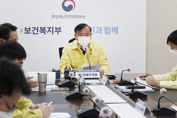 Regierung warnt vor lang anhaltender dritter Corona-Welle