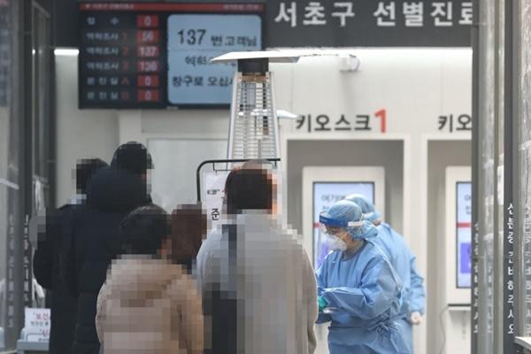 韩政府担心第3波新冠疫情或长期流行 首尔市限制澡堂使用人数