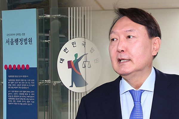 Court Temporarily Lifts Suspension of Prosecutor General Yoon