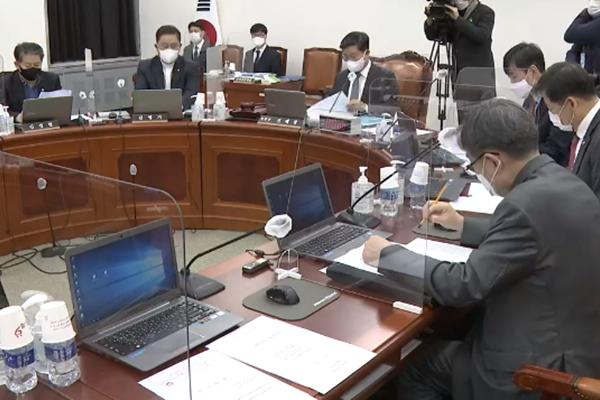 The Minjoo aprueba reforma sobre Ley del Servicio Nacional de Inteligencia