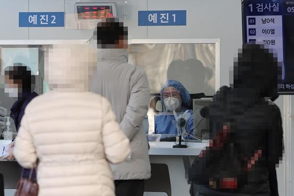 Südkorea meldet 451 neue Covid-19-Fälle