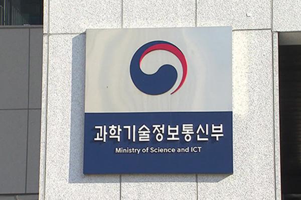 来年初めには韓国製ワクチン接種可能に 科学技術情報通信部長官