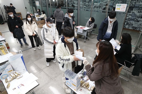 Over 490,000 People to Take CSAT Thurs. amid Epidemic