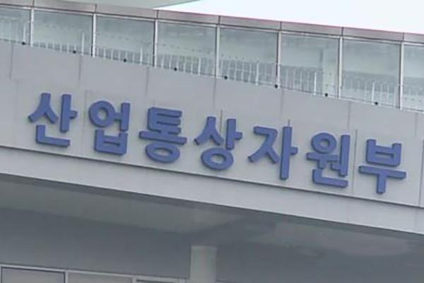 Hàn Quốc chạy đua giành quyền đăng cai Triển lãm thế giới 2030