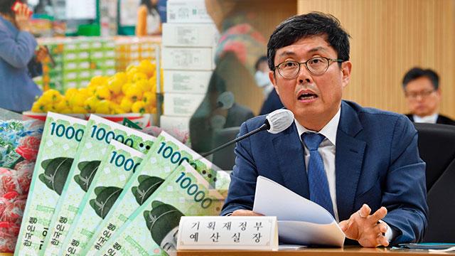 韩第3轮灾难支援金规模或高于3万亿韩元预算