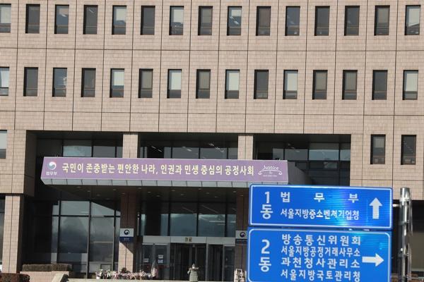 Sitzung von Disziplinarausschuss zu Chefankläger Yoon Seok-youl vertagt
