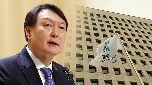 Kejaksaan Korsel Kerahkan Surat Penangkapan untuk Pejabat Kementerian Terkait Isu Pembongkaran PLTN Wolseong 1