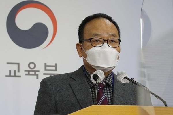 « Suneung », jour J