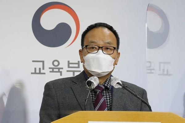 韩高考3日举行 确诊学生也可参加