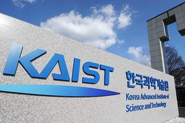韓国科学技術院 脳を模倣したニューロモーフィック半導体開発に成功