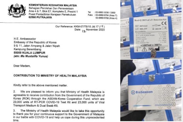 Hàn Quốc hỗ trợ Malaysia bộ kit xét nghiệm COVID-19