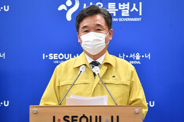 S. Korea Sees New COVID-19 Cases Soar to 9-Month-High of 629