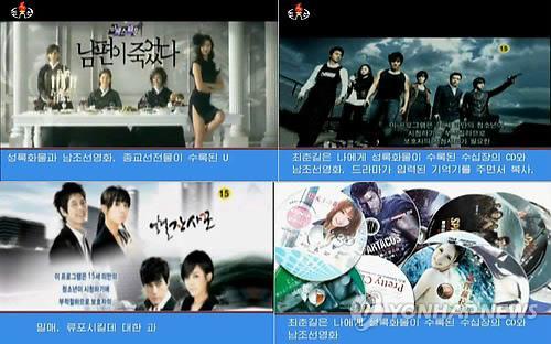'S. Korean Culture Growing in Popularity among N. Koreans'