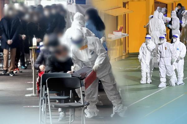 Hàn Quốc lần đầu ghi nhận số ca nhiễm COVID-19 mới vượt mốc 600 ca sau 9 tháng