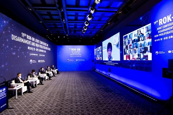 Corea celebra 19ª Conferencia sobre Desarme y no proliferación con la ONU