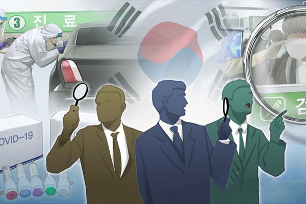 Von Südkorea vorgeschlagene Diagnosemethode für Infektionskrankheiten wird internationale Norm