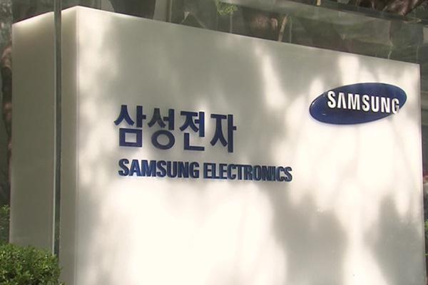 Операционная прибыль Samsung Electronics в первом квартале выросла на 44%