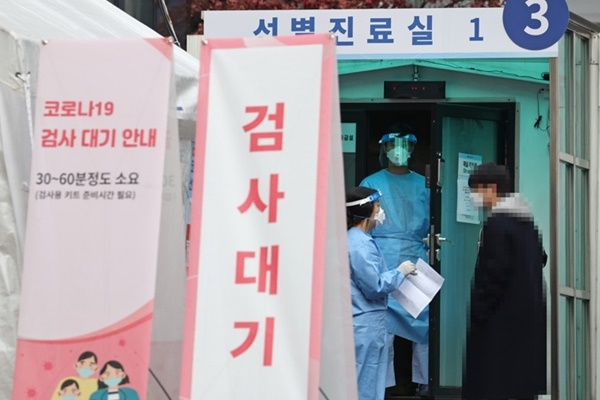 Korsel Perketat Protokol Pencegahan Penyakit Akhir Tahun Mulai Senin Depan