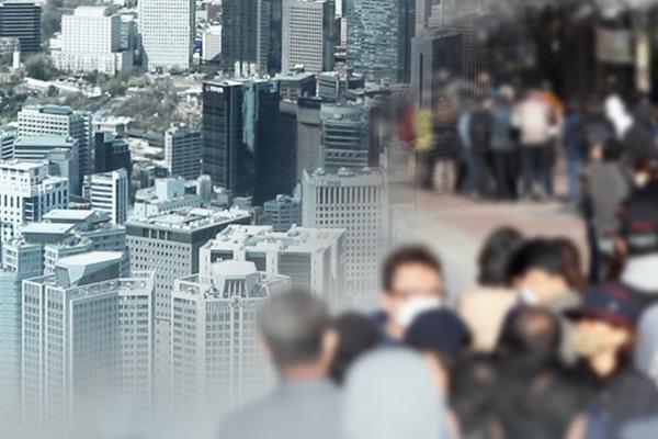 KDI: Экономика РК идёт по пути умеренного восстановления