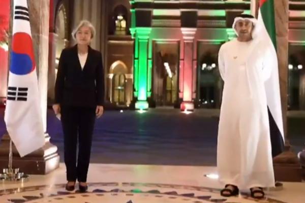 Главы МИД РК и ОАЭ обсудили двустороннее сотрудничество