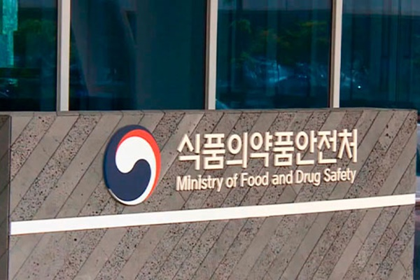 Gov't Vows Thorough Safety Management of Japanese Food Imports