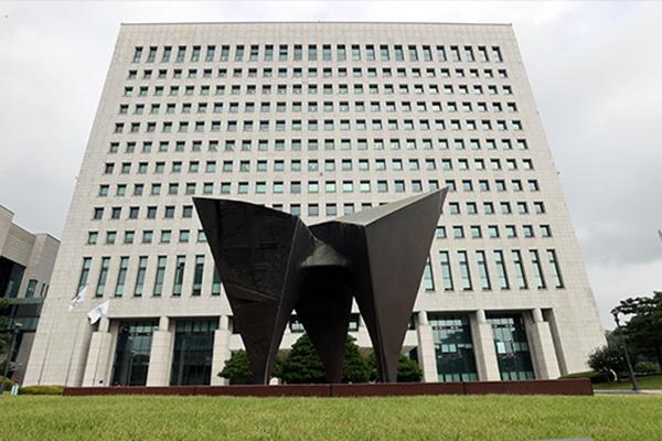 CIO Raids SPO to Probe Political Meddling Scandal involving Ex-Prosecution Chief