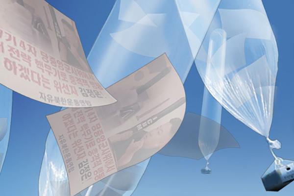 Национальное собрание РК приняло закон о запрете распространения антисеверокорейских листовок