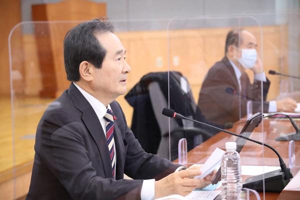 كوريا الجنوبية تؤكد الخطة الخمسية الجديدة بشأن تغير المناخ