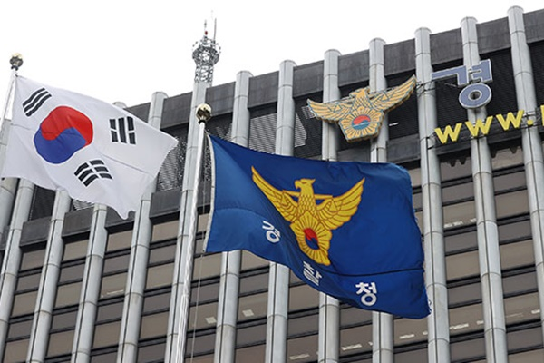 Police Raid Gwangyang City Hall in Speculation, Graft Probes