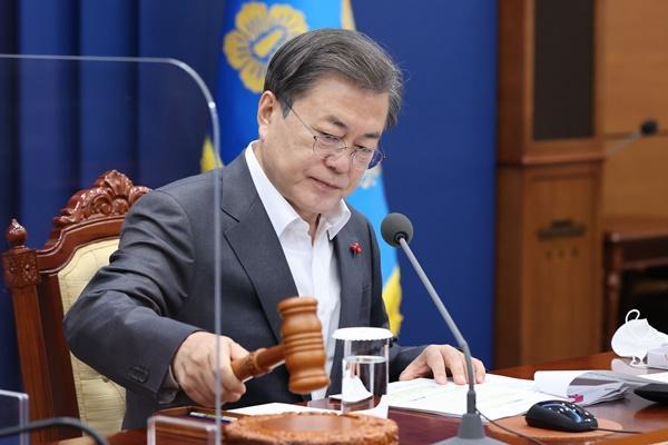 文大統領 「高位公職者犯罪捜査処は権力機関改革の核」