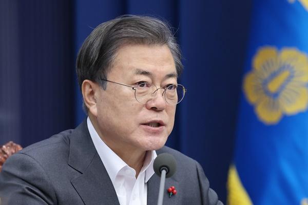 """문 대통령 """"공수처는 권력기관 개혁 핵심"""""""