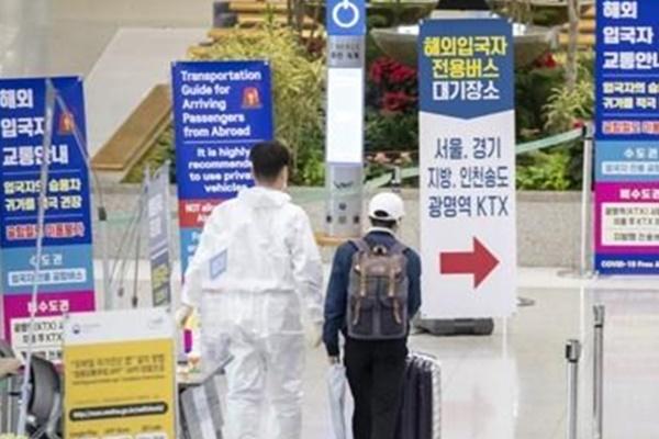Dự báo số khách nước ngoài thăm Hàn Quốc năm 2020 thấp kỷ lục trong vòng 32 năm