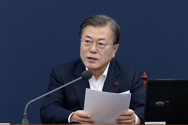Moon: S. Korea Created Success by Practicing Universal Values